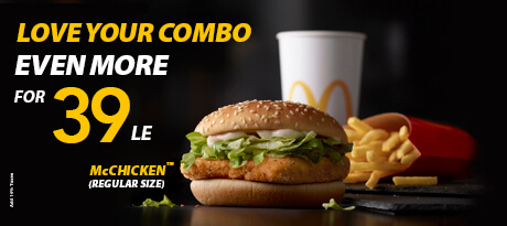 Love your McChicken Combo Even More at a New Price